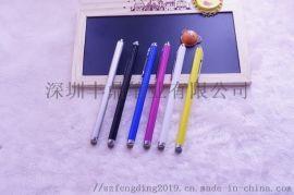 厂家直销电容笔平板触控笔