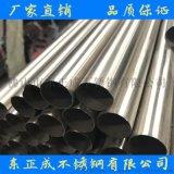 江西不鏽鋼圓管,304不鏽鋼裝飾管