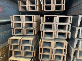 PFC澳标槽钢规格型号及产品信息