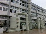 制药厂酸雾废气处理设备 PP喷淋塔