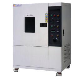 塑胶橡胶硅胶电线电缆有氧换气试验老化箱