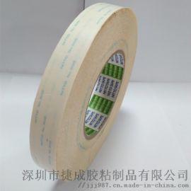 长期供应日东NO.5129胶带 低VOC包装材料