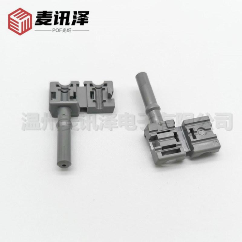 AVAGO光纖頭 HFBR-4535Z