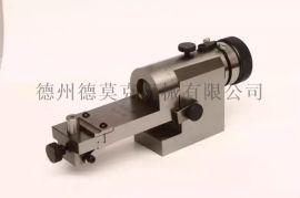 德莫克SHXWG65光学砂轮修整器磨床光学对焦