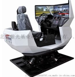 4D动感驾驶模拟器-汽车驾驶模拟器
