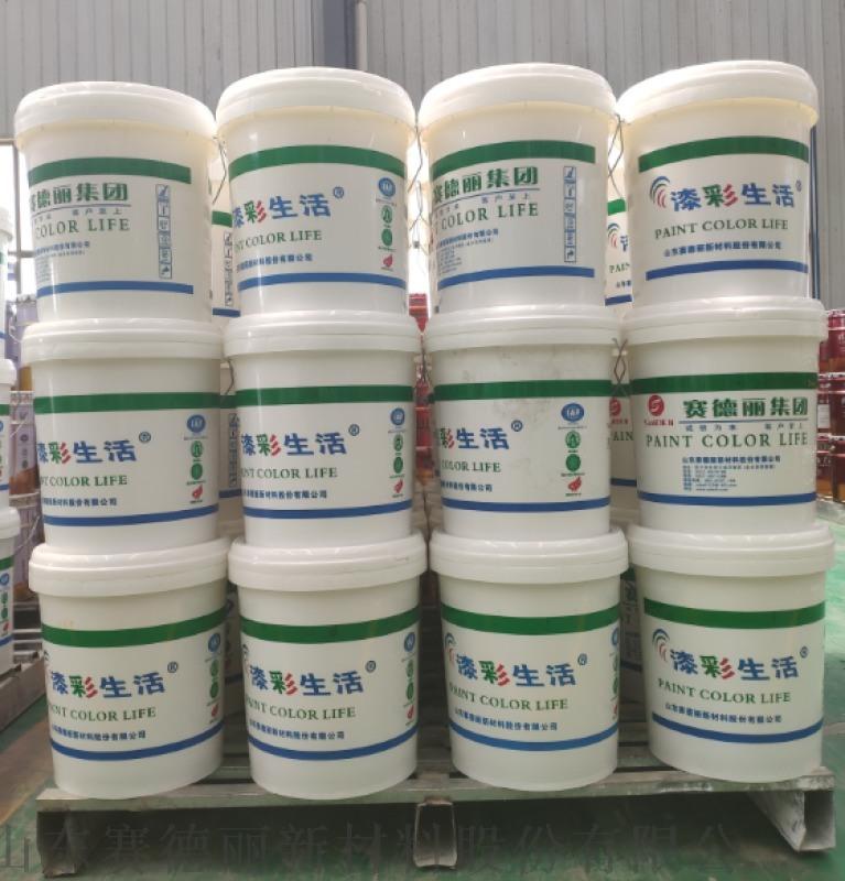 真石漆生产厂家 多彩色系 对外代加工真石漆
