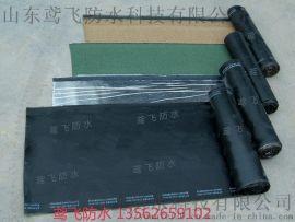sbs弹性体化学阻根耐根穿刺防水卷材 改性沥青卷材