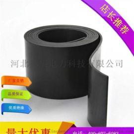 鑫辰电力厂家生产6mm黑色耐磨防滑绝缘胶垫