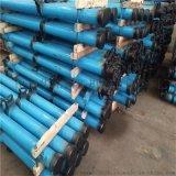 礦用懸浮單體液壓支柱,DWX懸浮支柱,懸浮支柱廠家