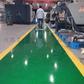 無錫化工通信設備儀表儀器廠房環氧平塗一體化施工