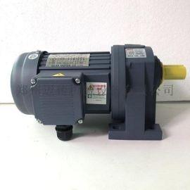 卧式电机 减速电机 齿轮电机 中型电机