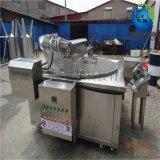 電加熱薯片油炸鍋 自動攪拌小酥魚油炸設備