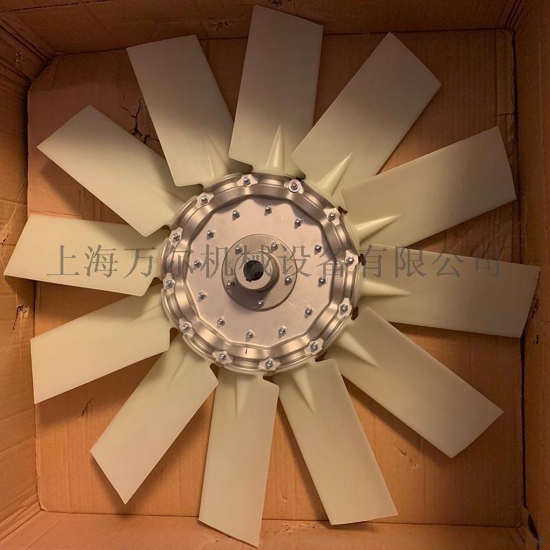 71035康普艾配件風扇