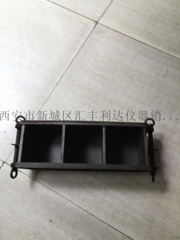 西安塑料混凝土模具13772489292