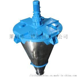 立式不锈钢悬臂双螺旋锥形混合机
