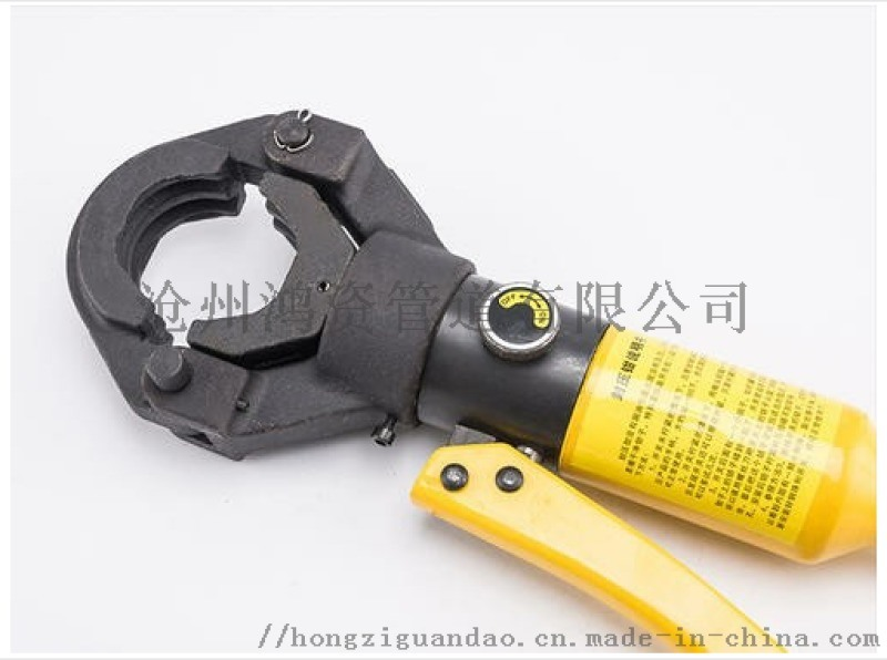 鸿资 声测管压管钳 液压钳