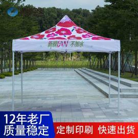 [上海帐篷]3*3米折叠帐篷、户外展览帐篷生产制做