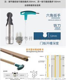 山东省全铝装饰线条家具厂家