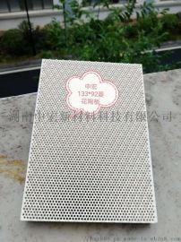 堇青石红外线燃烧蜂窝陶瓷板