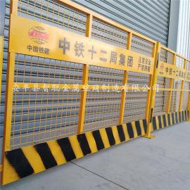 临时基坑护栏 建筑基坑护栏 基坑护栏围栏