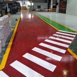 镇江电子电器工厂车间环氧耐磨地坪一体化施工