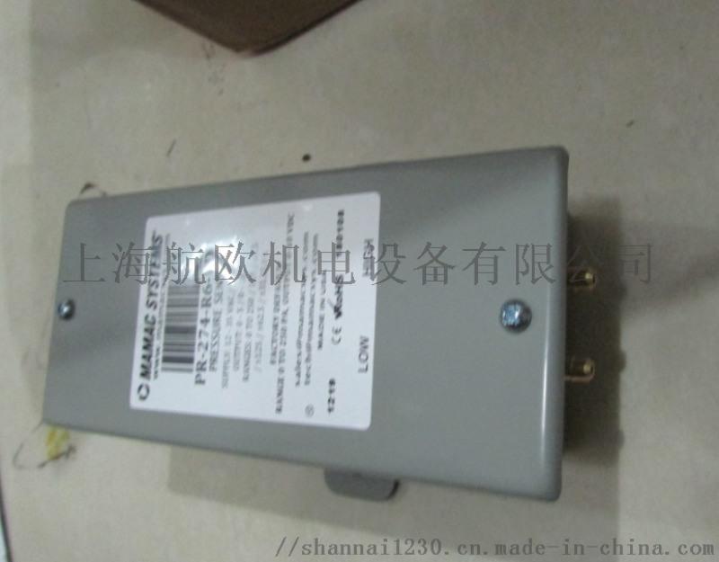 MAMAC溫度感測器PR-274-R2-VDC