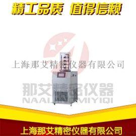 上海冷冻干燥机,实验室冷冻干燥机品牌