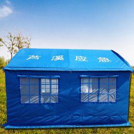 江西厂家定制各种尺寸伸缩帐篷3*4救灾帐篷价格