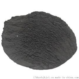 硬质合金粉末 **粉工业级金属粉末 超细**粉