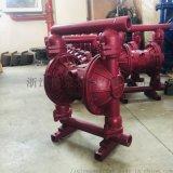 沁泉 QBK-25鑄鐵內置換氣閥氣動隔膜泵
