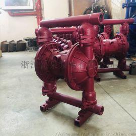 沁泉 QBK-25铸铁内置换气阀气动隔膜泵
