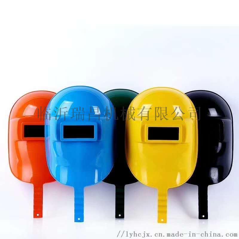 精品大手持pp 面罩丙料 各種顏色都可以供貨
