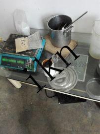 中草药饲料添加剂湿法粉碎机