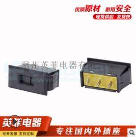 AC电源插座 卡式电源插座带开关 塑料三脚转换开关