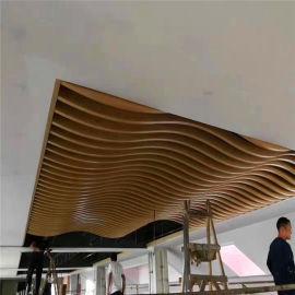 校园改造弧形铝方通吊顶 酒吧外墙波浪铝方通