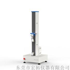 塑料膜拉力试验机 电子拉力机
