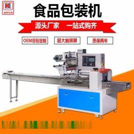 枕式包装机红糖包装机定制全自动食品包装设备源头厂家