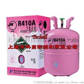 原装  巨化制冷剂R134A