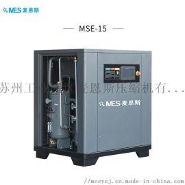 15kw空压机 变频螺杆式空压机 节能空气压缩机