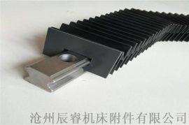 直线导轨防护罩 沧州嵘实导轨防护罩