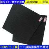 2.0mm單糙面HDPE膜儲油罐基礎防滲