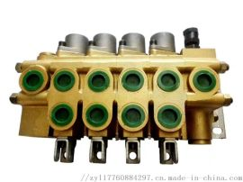 液压多路阀分配器ZS1-L20E