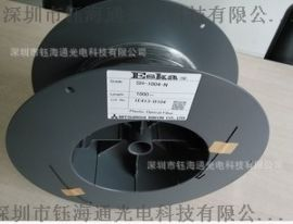 供应原装三菱塑料光纤GHV-4002