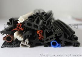 供应 橡胶发泡密封条 可定做 异型密封条