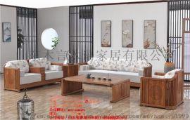 绵阳木言木语简约实木家具 环保黄菠萝木客厅沙发