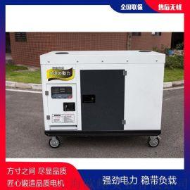 35KW柴油发电机交流永磁