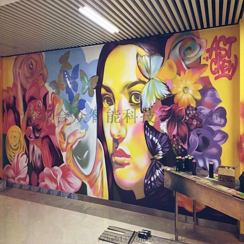 合众智能墙体彩绘机3d立体智能壁画打印户外广告