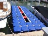 摩托艇泊位V形浮筒碼頭軌道浮桶 水上塑料碼頭浮箱