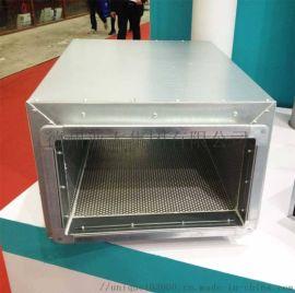 厂家供应消声器 阻抗消声器 镀锌板消声器