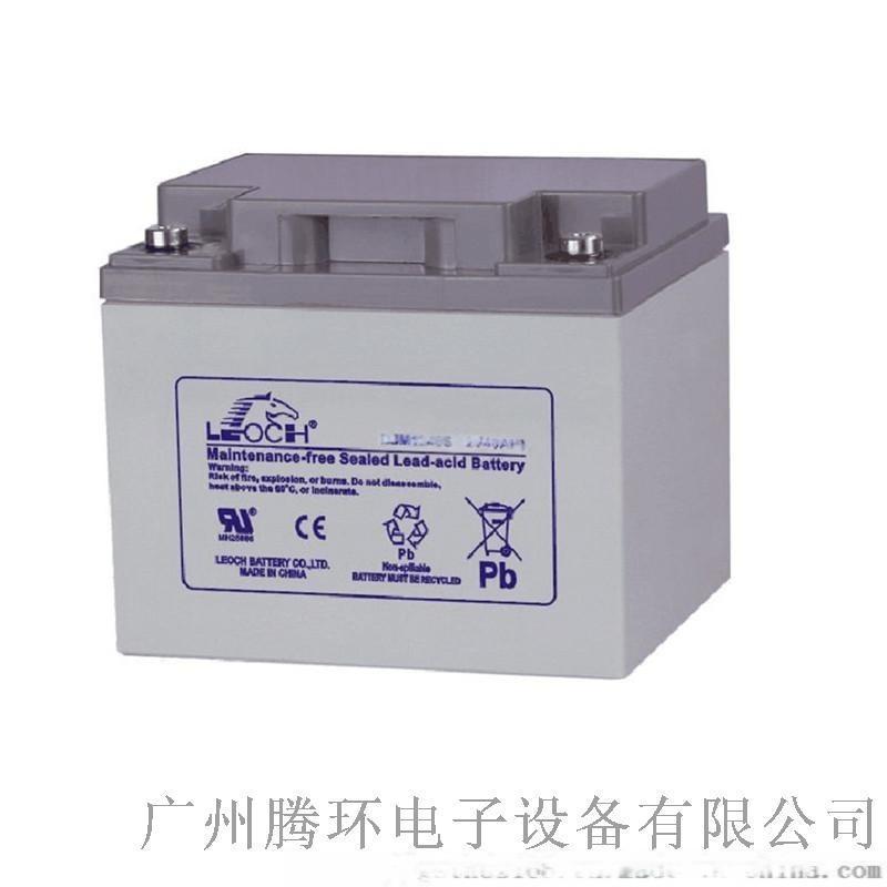 理士蓄電池DJM1240S 閥控式密閉蓄電池